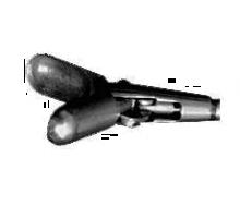Оптические щипцы биопсийные жесткие
