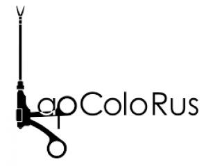 LapColoRus - Школа лапароскопической хирургии